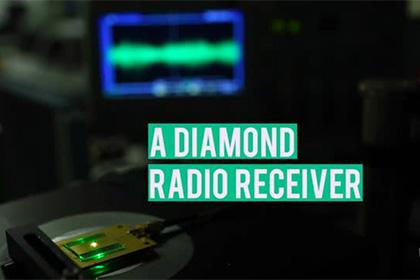 Самое маленькое в мире радио создали из дефектного алмаза