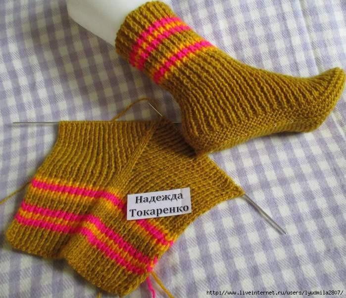 Носки на 2 спицах без шва мастер