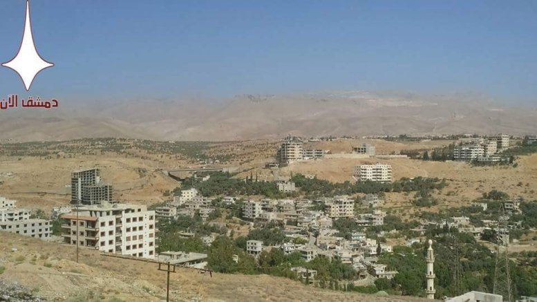 Хорошие новости из Сирии