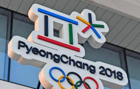 Российские спортсмены выступят на Играх-2018 в Пхенчхане под олимпийским флагом