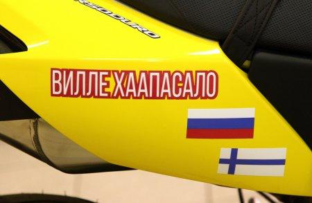 Мотоцикл для Вилле Хаапасало - Фото 3