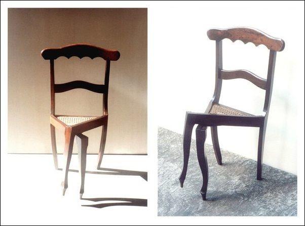 Кокетливый стульчик