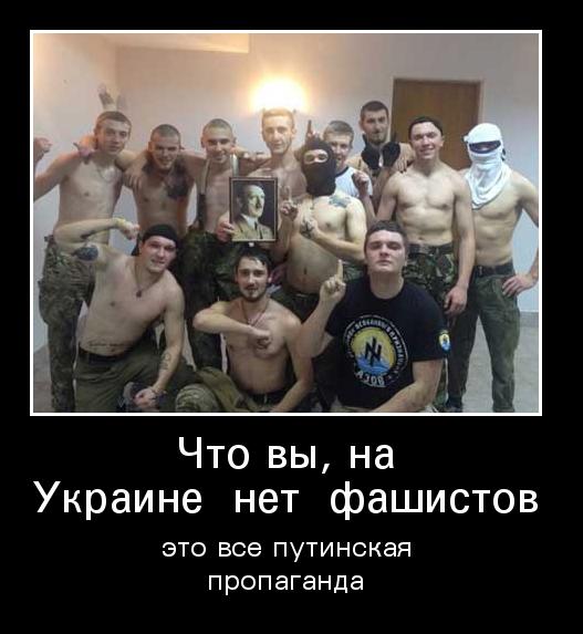 Донецк – двойные европейские…