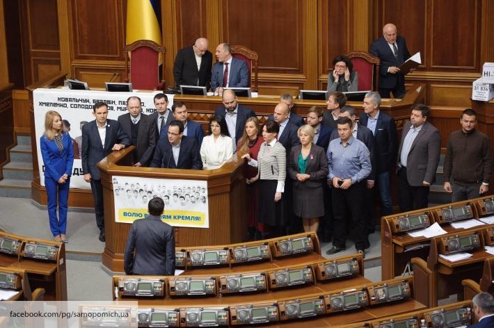Патриоты Украины восстали, в Раде хаос: Минск-2 к черту, Донбасс ампутировать полностью
