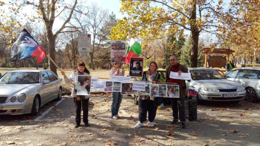 «Для наших детей денег нет, а для украинских убийц — есть»: болгары протестуют
