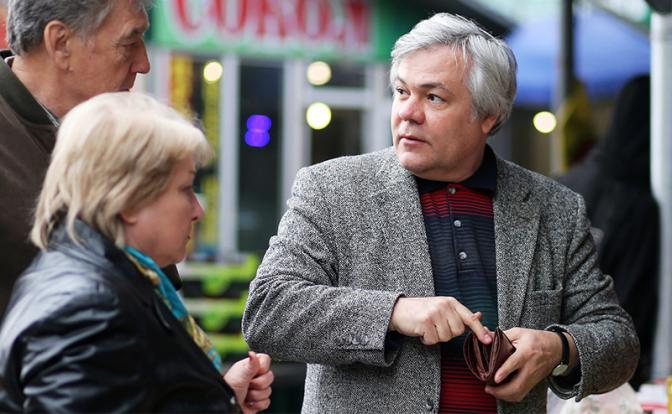 Кошельки россиян ждет тотальная ревизия