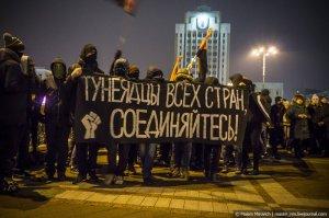 Протест тунеядцев. Что готов…