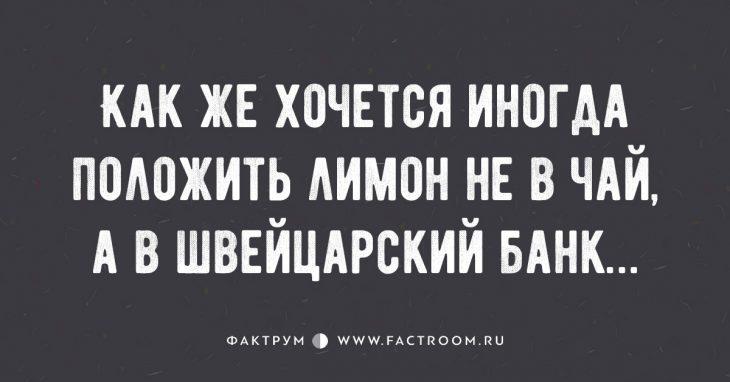 ТОП-10 АНЕКДОТОВ НЕДЕЛИ
