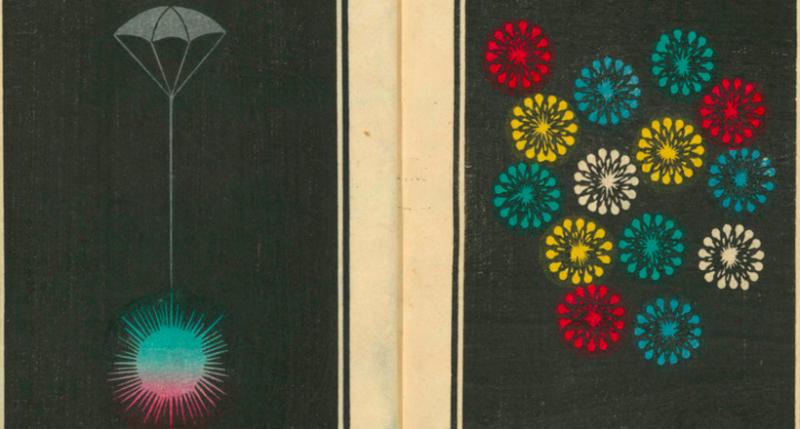 Ханоби: вековая традиция япо…