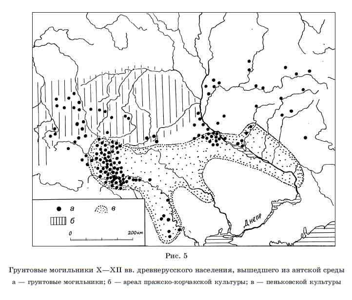 Распространение курганных могильников X—XII вв. а — курганные могильники; б — ареал пражско-корчакской культуры; в — пеньковской культуры