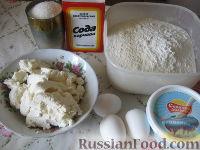 "Фото приготовления рецепта: Пирог ""Удача"" - шаг №1"