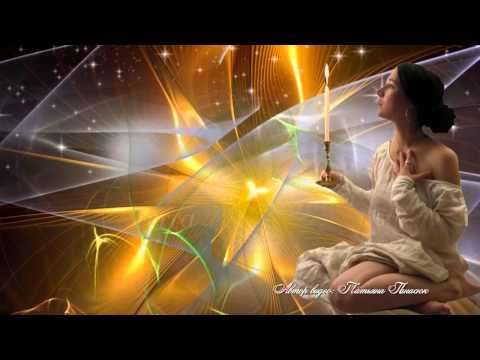 Романс любовь и разлука