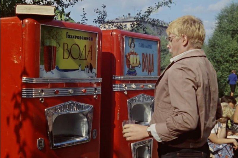 Автоматические удовлетворители: как придумали торговые автоматы в СССР