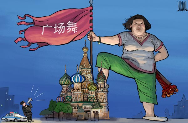 Китай для нас – угроза, а Ев…