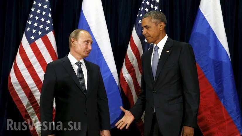 Путин опозорил Обаму, отказавшись высылать американских дипломатов