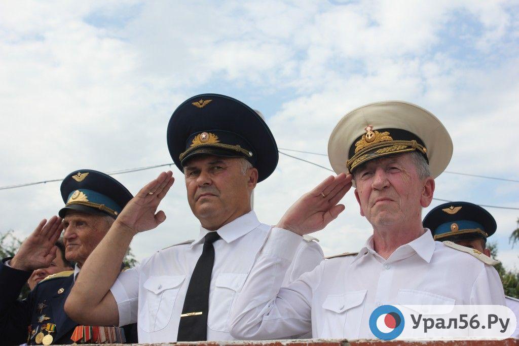 В Оренбурге отметили 95-летие Оренбургского летного училища
