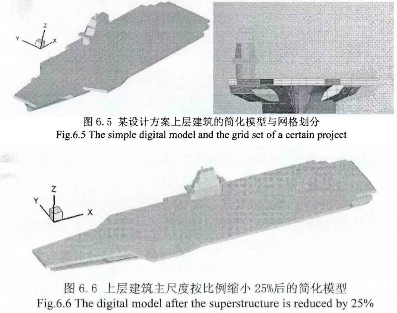 Подробности о проекте нового китайского авианосца 002