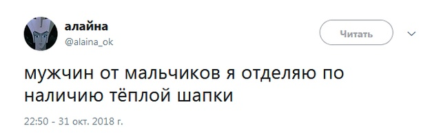 Среди жен российских олигарх…