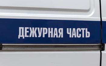 В центре Москвы найдено тело человека с ранениями