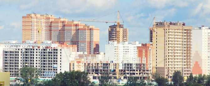 Цены на жильё в России вырас…