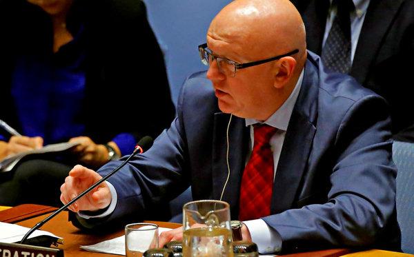 Постпред России при ООН жест…