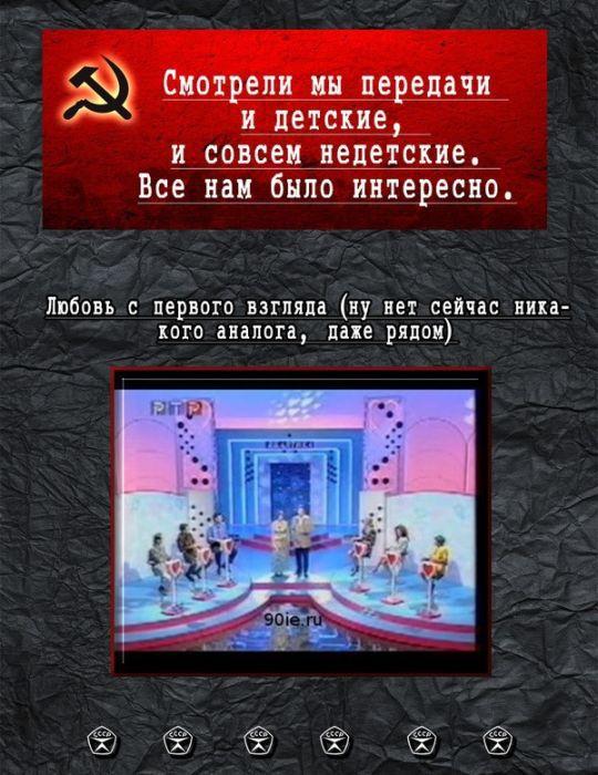 90, история, телевизор