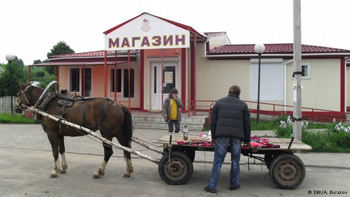 В деревне Добрейка Могилевской области