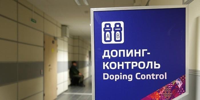Антидопинговые организации 19 стран призвали отстранить Россию от всех спортивных соревнований