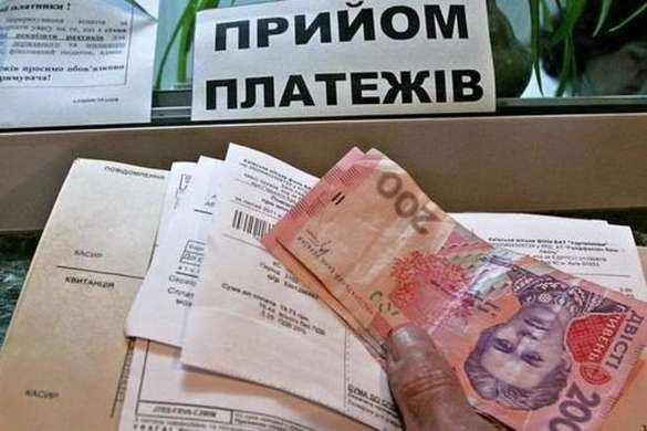 Глобальные эксперименты: в регионах Украины суммы коммунальных платежей окончательно сравнялись с зарплатами