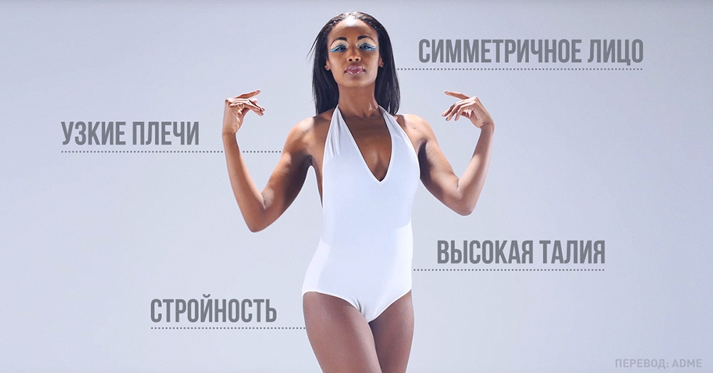 Как менялись идеалы красоты женского тела на протяжении 3000 лет