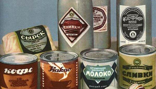 Россельхознадзор РФ может перейти на стандарты качества СССР