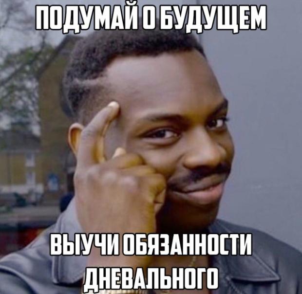 Похабные анекдоты смешные до слез 18  Коркиlol