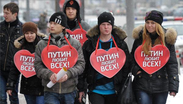 Народ не хочет брать на себя ничего, делегируя все Путину. Мнение