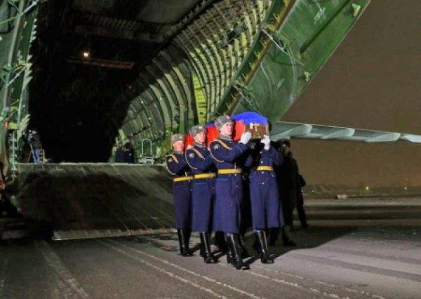 В Россию доставили тело поги…