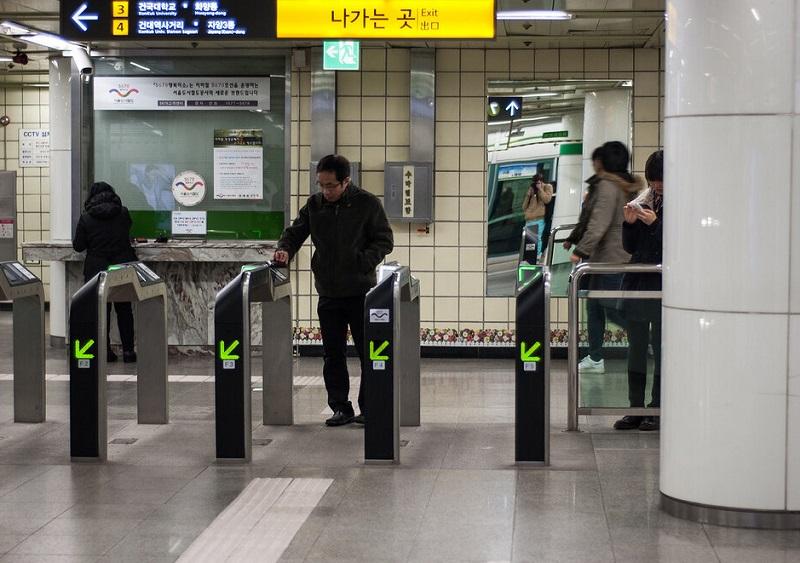 Сеульское метро