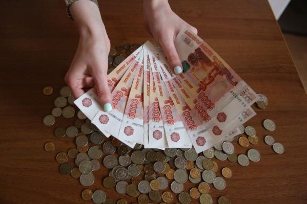 Мошенники из Волгограда обманули страховую компанию на 15 миллионов