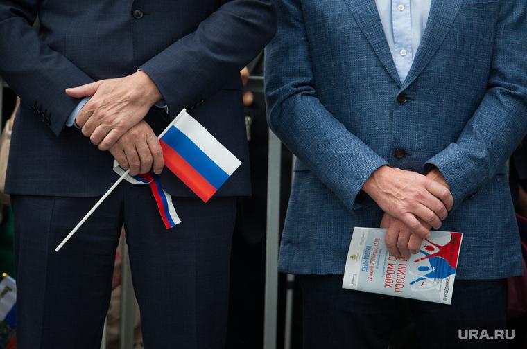 Почему День России не стал Днем независимости как в США?