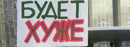 Украинская экономика хронически больна без шансов на выздоровление