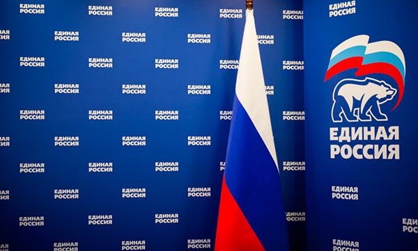 «Единая Россия» предлагает разрешить переселять жителей ветхих домов в другие города