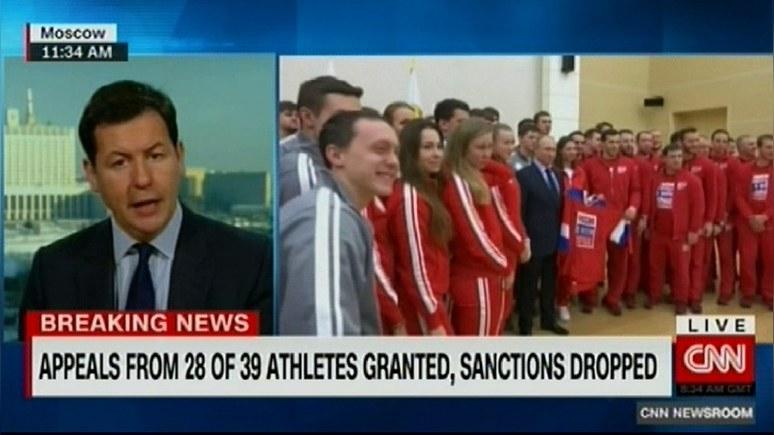 CNN: «шокирующее» решение сп…