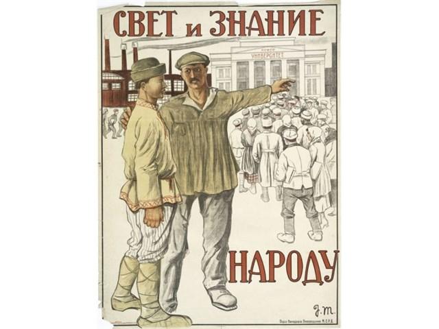 Кому и зачем нужен миф о 80% грамотных детей в царской России?