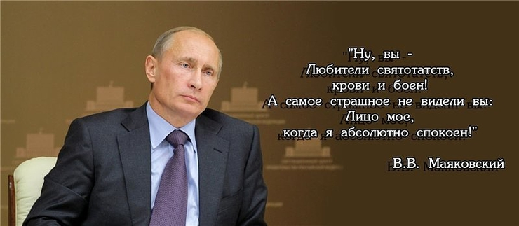 Putin's words proved to be true!