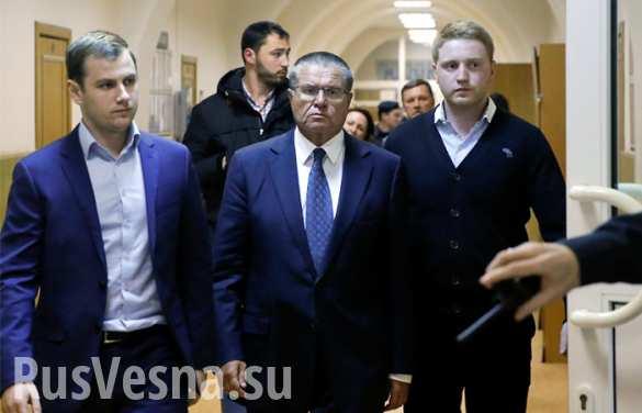 На Украине арест Улюкаева вызывает огромную зависть