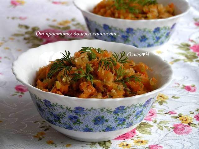 Салат из моркови, редьки и яблока