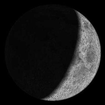 сегодня 5 -й лунный день (c 30 Апреля 9:38)