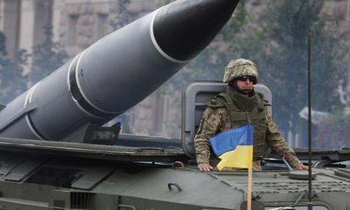 На Украине объявили о начале…