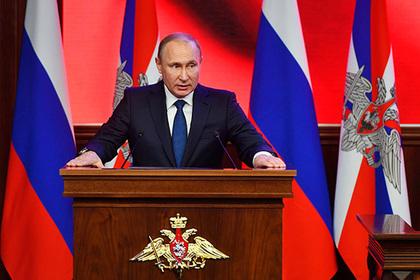 """""""Простите нас,спортсмены"""": Путин попросил прощения у олимпийцев"""
