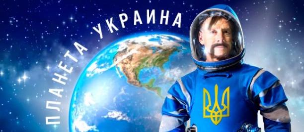После Кубани Украина замахне…
