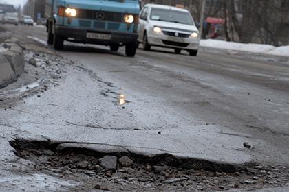 Более 60 процентов российских дорог находятся в неудовлетворительном состоянии