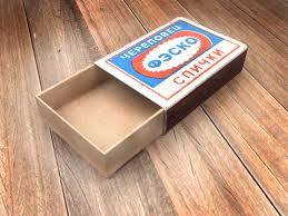 Спичечный коробок - удобная мерная тара для удобрений